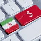 Какие временные финансовые ограничения ввели на Кипре — полный список